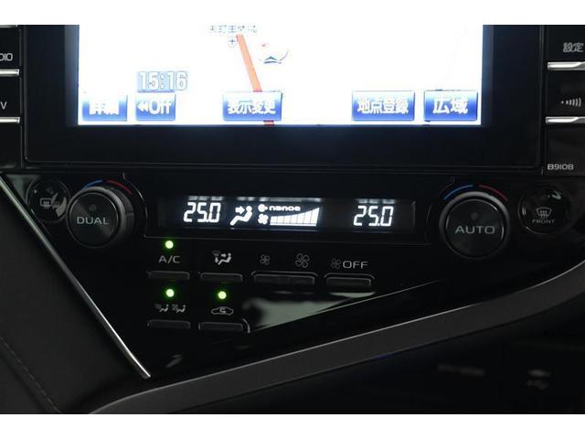 Gレザーパッケージ 本革 フルセグTV パワーシート ETC クルコン スマートキー AW セキュリティ ナビ/TV バックM メモリ-ナビ 衝突軽減S LEDヘッドライト CD(30枚目)