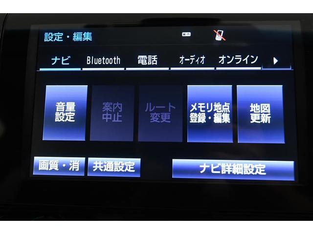 G LEDヘッド DVD再生 Bカメラ 地デジ ドラレコ AW CD ETC 電動シート スマートキ- イモビライザー ナビTV キーレス ABS オートクルーズ プリクラ メモリ-ナビ 記録簿(25枚目)