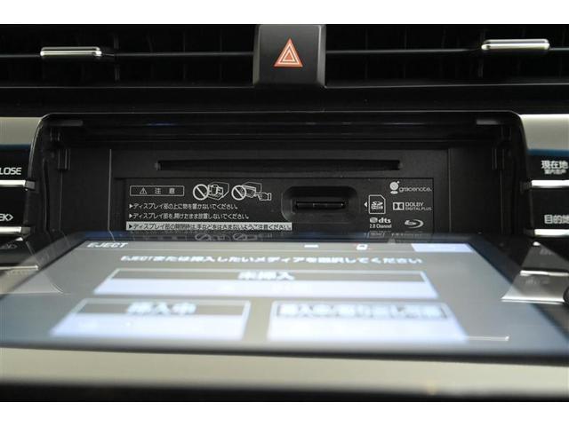 G LEDヘッド DVD再生 Bカメラ 地デジ ドラレコ AW CD ETC 電動シート スマートキ- イモビライザー ナビTV キーレス ABS オートクルーズ プリクラ メモリ-ナビ 記録簿(27枚目)
