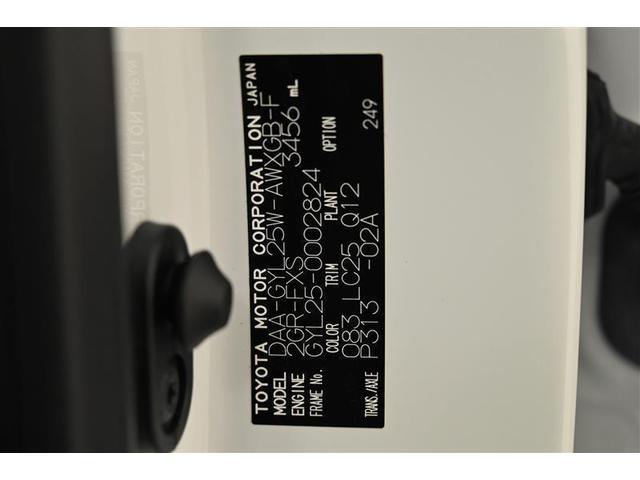 RX450h Fスポーツ PCS 本革S 4WD フルセグ スマートキー バックカメラ LED メモリーナビ ETC ナビTV パワーシート クルコン 盗難防止装置 DVD(7枚目)