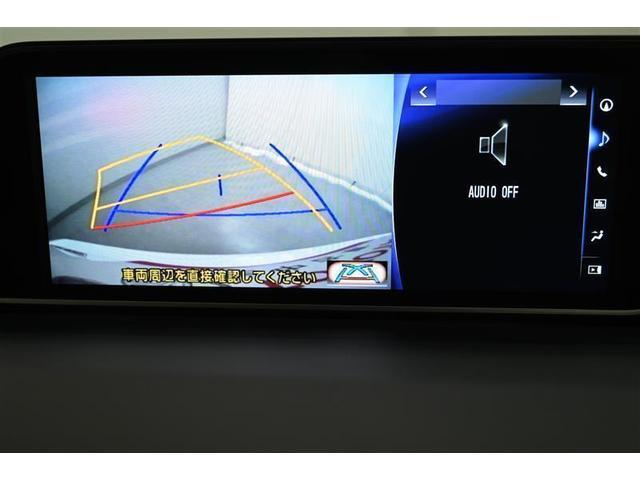 RX450h Fスポーツ PCS 本革S 4WD フルセグ スマートキー バックカメラ LED メモリーナビ ETC ナビTV パワーシート クルコン 盗難防止装置 DVD(14枚目)