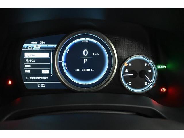 RX450h Fスポーツ PCS 本革S 4WD フルセグ スマートキー バックカメラ LED メモリーナビ ETC ナビTV パワーシート クルコン 盗難防止装置 DVD(24枚目)