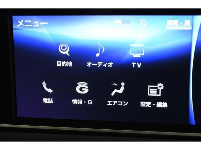 RX450h Fスポーツ PCS 本革S 4WD フルセグ スマートキー バックカメラ LED メモリーナビ ETC ナビTV パワーシート クルコン 盗難防止装置 DVD(25枚目)