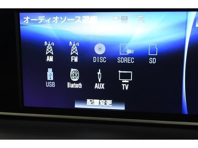 RX450h Fスポーツ PCS 本革S 4WD フルセグ スマートキー バックカメラ LED メモリーナビ ETC ナビTV パワーシート クルコン 盗難防止装置 DVD(26枚目)