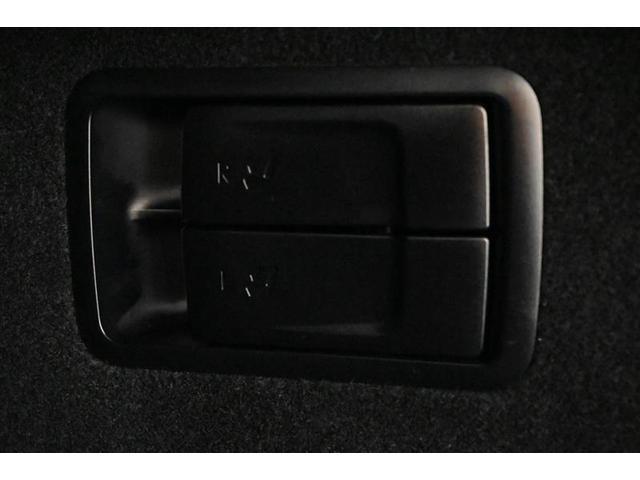 RX450h Fスポーツ PCS 本革S 4WD フルセグ スマートキー バックカメラ LED メモリーナビ ETC ナビTV パワーシート クルコン 盗難防止装置 DVD(30枚目)