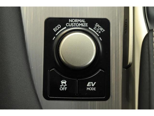 RX450h Fスポーツ PCS 本革S 4WD フルセグ スマートキー バックカメラ LED メモリーナビ ETC ナビTV パワーシート クルコン 盗難防止装置 DVD(31枚目)