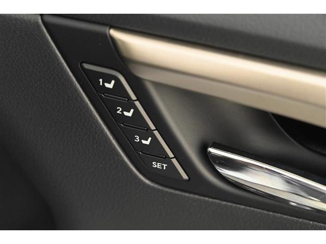RX450h Fスポーツ PCS 本革S 4WD フルセグ スマートキー バックカメラ LED メモリーナビ ETC ナビTV パワーシート クルコン 盗難防止装置 DVD(34枚目)