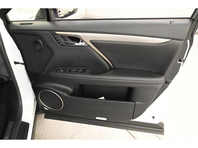 RX450h Fスポーツ PCS 本革S 4WD フルセグ スマートキー バックカメラ LED メモリーナビ ETC ナビTV パワーシート クルコン 盗難防止装置 DVD(37枚目)