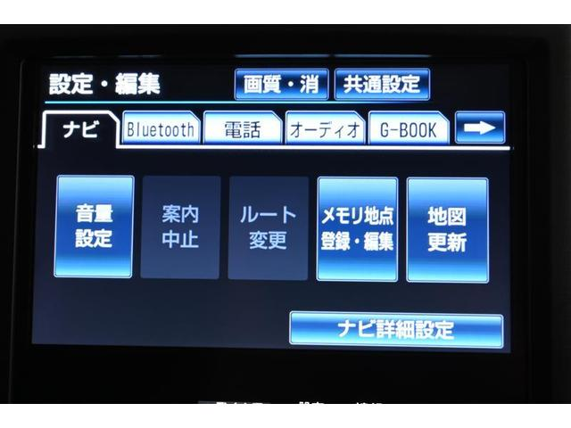 アスリートG アルミ Bモニター 本革 レーダーC LED 盗難防止システム 記録簿有 フルセグ スマートキ- HDDナビ ETC CD DVD パワーシート 横滑り防止装置 キーレスエントリー ナビTV(25枚目)