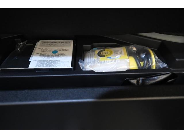 アスリートG アルミ Bモニター 本革 レーダーC LED 盗難防止システム 記録簿有 フルセグ スマートキ- HDDナビ ETC CD DVD パワーシート 横滑り防止装置 キーレスエントリー ナビTV(33枚目)