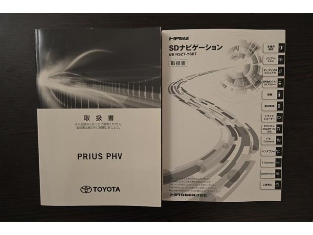 A LEDヘッドランプ TVナビ アルミ フルセグTV クルコン ETC スマートキ- メモリーナビ 記録簿 CD バックC プリクラッシュシステム 盗難防止システム Pシート キーレス(18枚目)