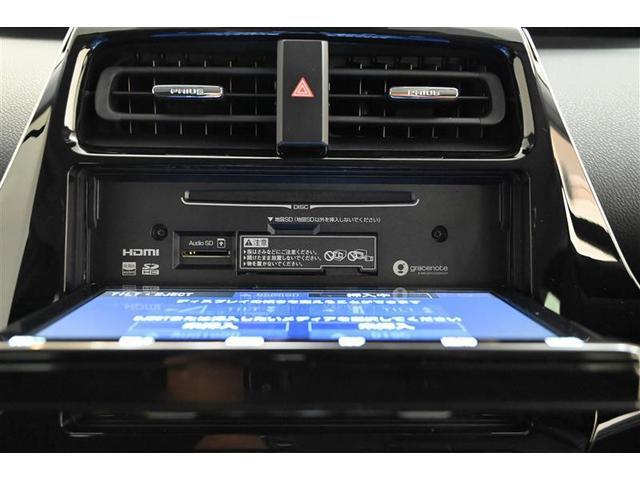 A LEDヘッドランプ TVナビ アルミ フルセグTV クルコン ETC スマートキ- メモリーナビ 記録簿 CD バックC プリクラッシュシステム 盗難防止システム Pシート キーレス(27枚目)