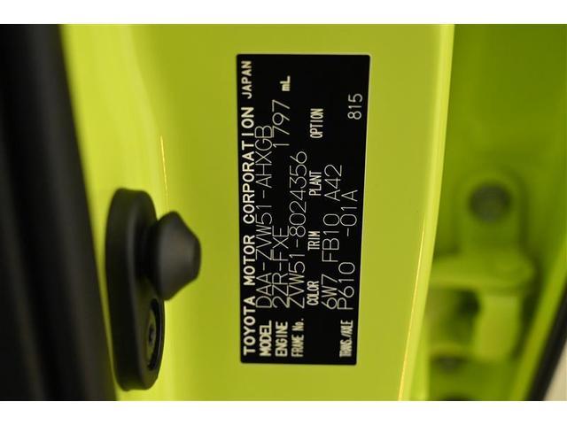 A スマートキ PCS アルミ メモリ-ナビ CD LEDライト Bカメラ ワンセグ ETC イモビライザー キーレス 記録簿 ABS 横滑り防止装置 パワステ レーダークルーズC Dレコ TV&ナビ(7枚目)