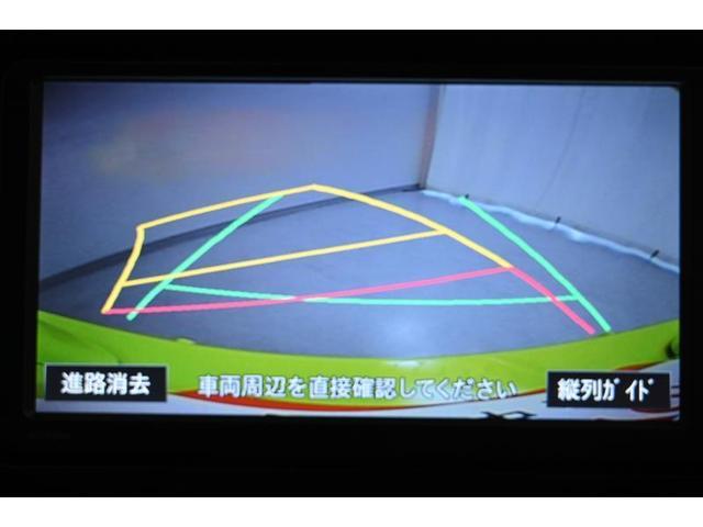 A スマートキ PCS アルミ メモリ-ナビ CD LEDライト Bカメラ ワンセグ ETC イモビライザー キーレス 記録簿 ABS 横滑り防止装置 パワステ レーダークルーズC Dレコ TV&ナビ(15枚目)