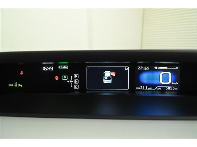 A スマートキ PCS アルミ メモリ-ナビ CD LEDライト Bカメラ ワンセグ ETC イモビライザー キーレス 記録簿 ABS 横滑り防止装置 パワステ レーダークルーズC Dレコ TV&ナビ(24枚目)