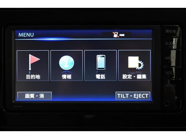 A スマートキ PCS アルミ メモリ-ナビ CD LEDライト Bカメラ ワンセグ ETC イモビライザー キーレス 記録簿 ABS 横滑り防止装置 パワステ レーダークルーズC Dレコ TV&ナビ(25枚目)