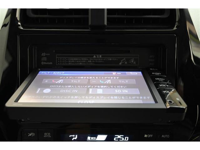 A スマートキ PCS アルミ メモリ-ナビ CD LEDライト Bカメラ ワンセグ ETC イモビライザー キーレス 記録簿 ABS 横滑り防止装置 パワステ レーダークルーズC Dレコ TV&ナビ(27枚目)