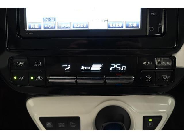 A スマートキ PCS アルミ メモリ-ナビ CD LEDライト Bカメラ ワンセグ ETC イモビライザー キーレス 記録簿 ABS 横滑り防止装置 パワステ レーダークルーズC Dレコ TV&ナビ(28枚目)