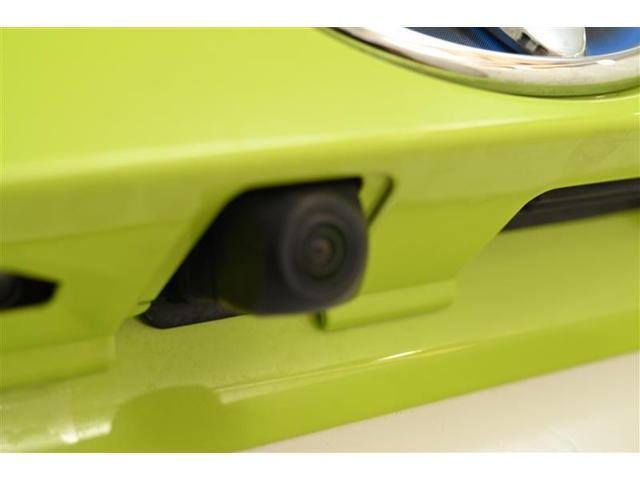 A スマートキ PCS アルミ メモリ-ナビ CD LEDライト Bカメラ ワンセグ ETC イモビライザー キーレス 記録簿 ABS 横滑り防止装置 パワステ レーダークルーズC Dレコ TV&ナビ(33枚目)