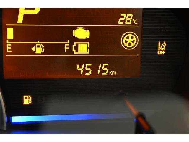 ハイブリッドFX スマートキー キーレス WエアB ABS アイドリングストップ 衝突被害軽減ブレーキ装着車 AAC 横滑り防止 記録簿(5枚目)