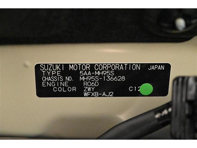 ハイブリッドFX スマートキー キーレス WエアB ABS アイドリングストップ 衝突被害軽減ブレーキ装着車 AAC 横滑り防止 記録簿(6枚目)