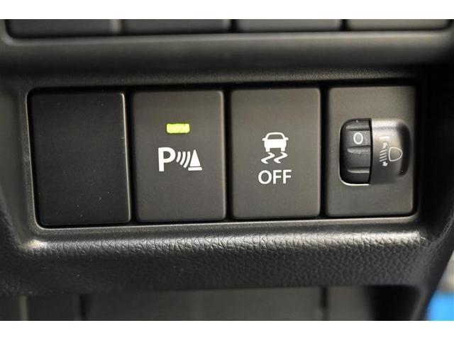 ハイブリッドFX スマートキー キーレス WエアB ABS アイドリングストップ 衝突被害軽減ブレーキ装着車 AAC 横滑り防止 記録簿(13枚目)