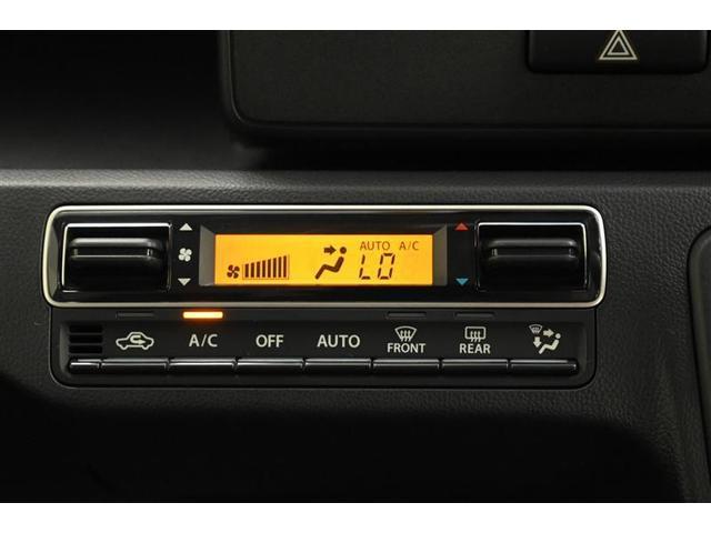 ハイブリッドFX スマートキー キーレス WエアB ABS アイドリングストップ 衝突被害軽減ブレーキ装着車 AAC 横滑り防止 記録簿(15枚目)