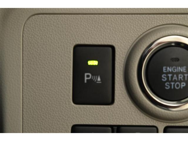 G リミテッドSAIII スマートキ バックカメラ付き アイドリングストップ 衝突軽減ブレーキ LED キーフリーシステム オートエアコン アルミホイール 盗難防止装置 記録簿(11枚目)