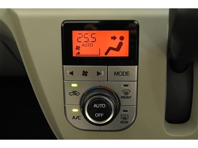 G リミテッドSAIII スマートキ バックカメラ付き アイドリングストップ 衝突軽減ブレーキ LED キーフリーシステム オートエアコン アルミホイール 盗難防止装置 記録簿(13枚目)