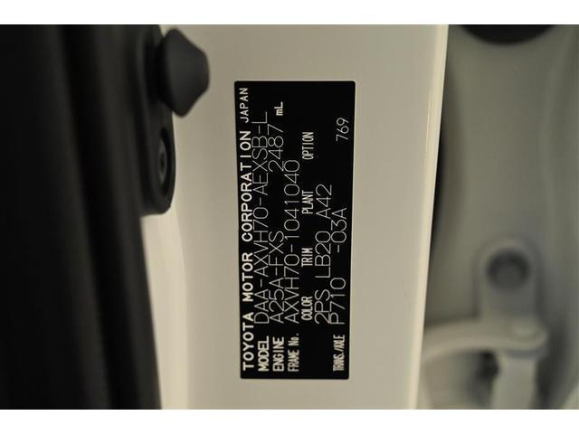 WSレザーパッケージ クルーズコントロール スマートキ- バックモニター メモリーナビ ナビTV プリクラ 地デジ 黒革シート ETC付き LED CD(7枚目)