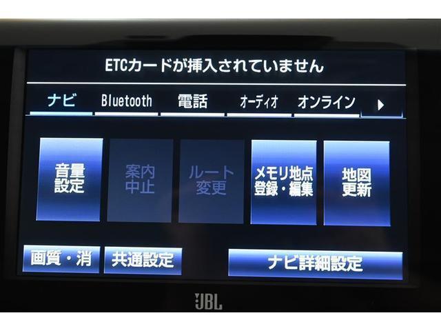 WSレザーパッケージ クルーズコントロール スマートキ- バックモニター メモリーナビ ナビTV プリクラ 地デジ 黒革シート ETC付き LED CD(25枚目)