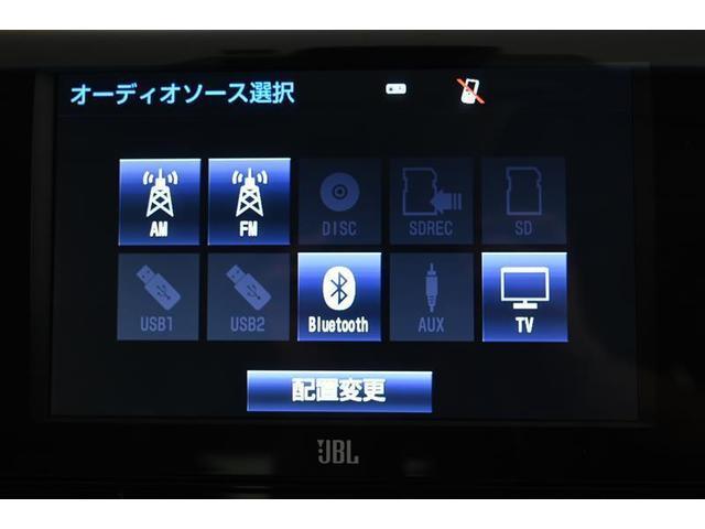 WSレザーパッケージ クルーズコントロール スマートキ- バックモニター メモリーナビ ナビTV プリクラ 地デジ 黒革シート ETC付き LED CD(26枚目)