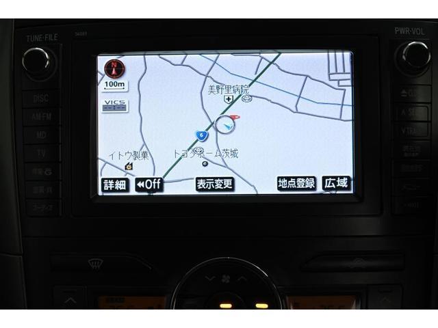 G HDDナビ バックカメラ ETC HIDヘッドライト 記録簿(5枚目)