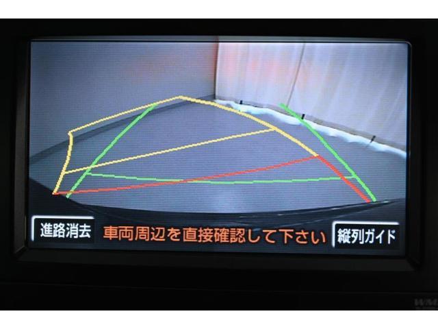 G HDDナビ バックカメラ ETC HIDヘッドライト 記録簿(14枚目)