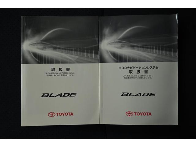 G HDDナビ バックカメラ ETC HIDヘッドライト 記録簿(18枚目)