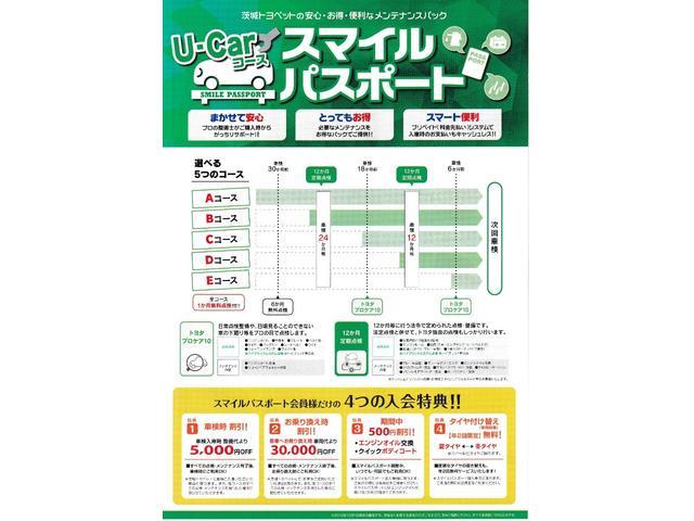 G ワンセグ HDDナビ DVD再生 ミュージックプレイヤー接続可 HIDヘッドライト 記録簿 パワーシート スマートキー(22枚目)