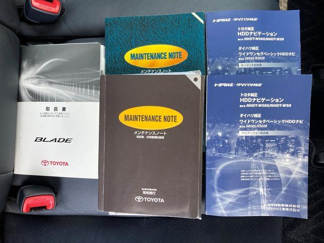 G ワンセグ HDDナビ DVD再生 ミュージックプレイヤー接続可 HIDヘッドライト 記録簿 パワーシート スマートキー(25枚目)