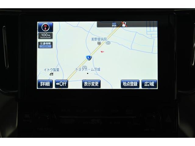 エグゼクティブラウンジ 革シート サンルーフ 4WD フルセグ メモリーナビ DVD再生 ミュージックプレイヤー接続可 後席モニター バックカメラ 衝突被害軽減システム ETC 両側電動スライド LEDヘッドランプ 記録簿(5枚目)