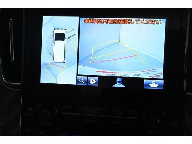エグゼクティブラウンジ 革シート サンルーフ 4WD フルセグ メモリーナビ DVD再生 ミュージックプレイヤー接続可 後席モニター バックカメラ 衝突被害軽減システム ETC 両側電動スライド LEDヘッドランプ 記録簿(14枚目)