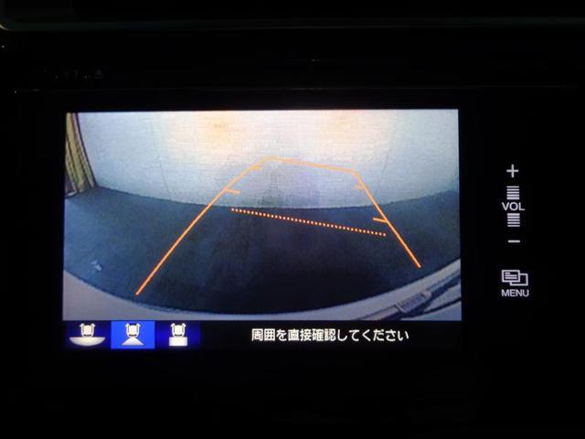 ホンダ フィットハイブリッド Sパッケージ メモリーナビ フルセグ バックモニター ETC