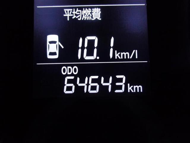 トヨタ プレミオ 1.5F Lパッケージ メモリーナビ ワンセグ ETC
