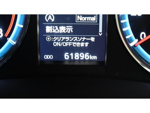「トヨタ」「ハリアー」「SUV・クロカン」「茨城県」の中古車6