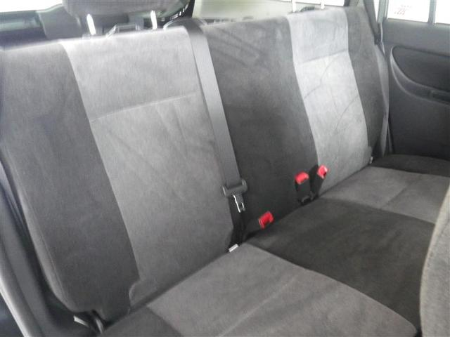 「トヨタ」「サクシードワゴン」「ステーションワゴン」「茨城県」の中古車9