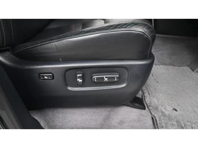 「トヨタ」「ランドクルーザー」「SUV・クロカン」「茨城県」の中古車12
