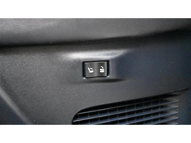 「レクサス」「NX」「SUV・クロカン」「茨城県」の中古車15