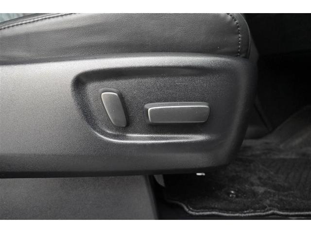 「トヨタ」「アルファード」「ミニバン・ワンボックス」「茨城県」の中古車15
