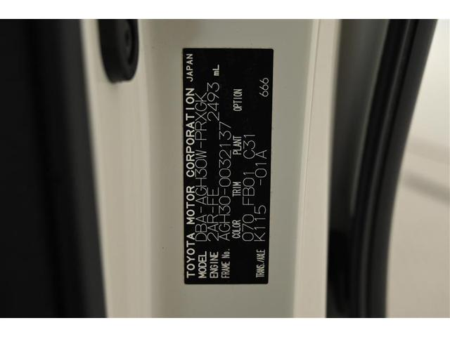 「トヨタ」「アルファード」「ミニバン・ワンボックス」「茨城県」の中古車7