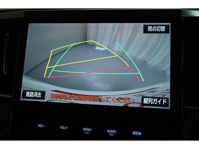 バックガイドモニター  ナビ画面に後方の視界を表示し、安心の車庫入れをサポート!