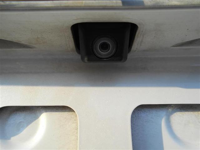 ロイヤルサルーン プレミアムエディション HDDナビ バックカメラ HIDヘッドライト 記録簿(17枚目)