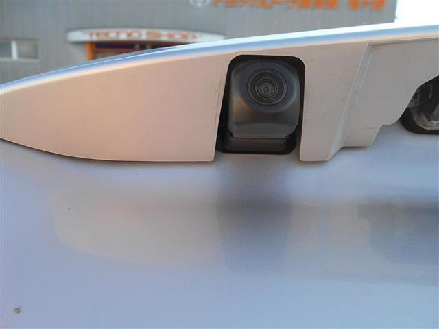S ワンセグ メモリーナビ バックカメラ 衝突被害軽減システム ETC(11枚目)